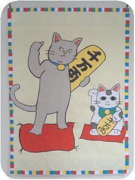 招き猫真似る猫1.jpg