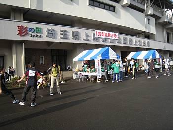 東京マラソン2012 その10 競技場.JPG