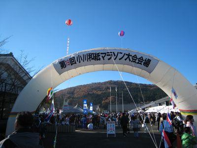 小川和紙マラソン1.JPG