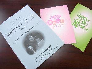 クリスティーンブライデン来日講演2012.JPG