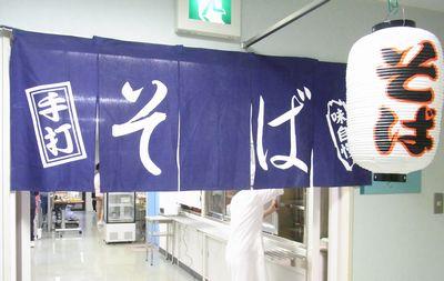 和風喫茶14 (2).jpg