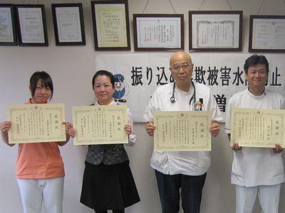 振り込め詐欺の情報提供関するお願い - 埼玉県警察