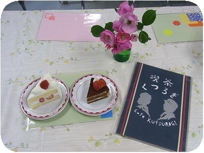 くつろぎ喫茶 タイトル.JPG