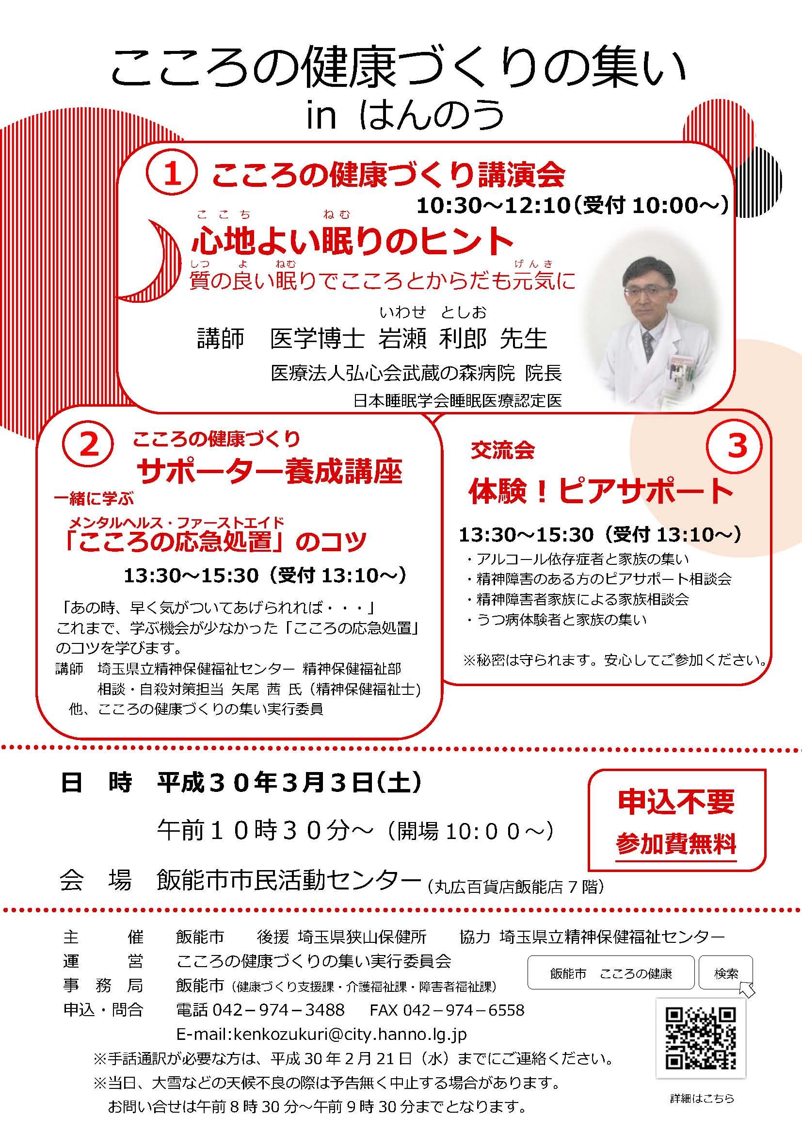 http://www.h-g-c.jp/blog/2018/02/03/hgc20180203.jpg