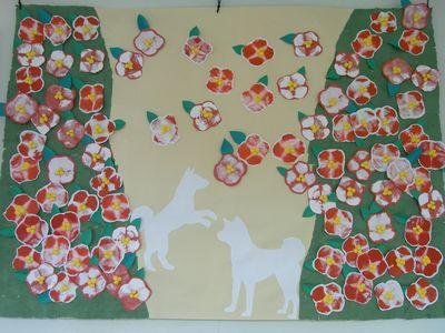 椿と犬(1).jpg