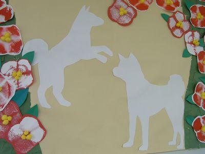 椿と犬(3).jpg