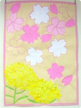 4F 桜と菜の花.jpg