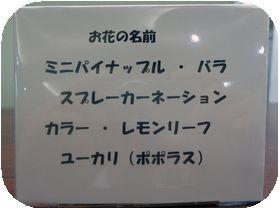 受付-2.jpg