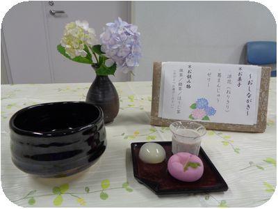 喫茶1.jpg